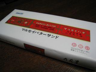 Gourmet071025_01