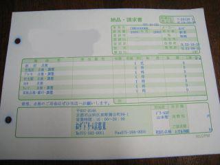 Bike071028_09