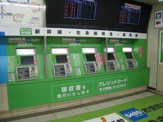 Tokyo071029_03