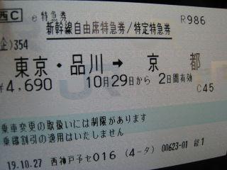 Tokyo071029_13