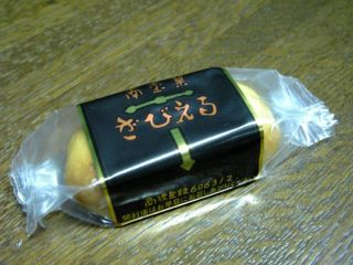 Gourmet071001