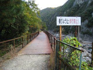 Hike071117_35