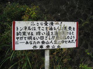 Hike071117_39