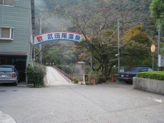 Hike071117_107