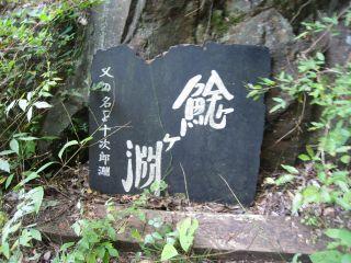 Hike071117_61