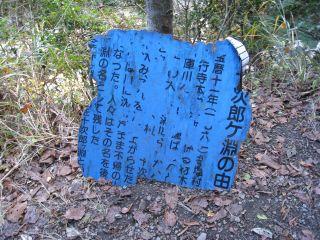 Hike071117_62