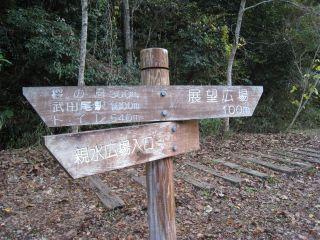 Hike071117_89