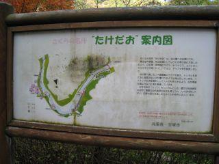 Hike071117_93