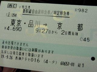 Tokyo070927_21