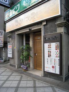 Kyoto071124_01