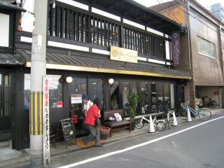 Kyoto071124_02