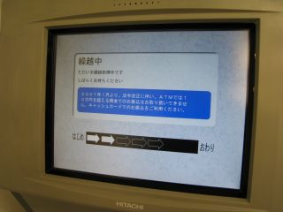 Kyoto071124_06