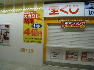Kyoto071201