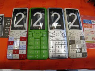 Phone071202_02