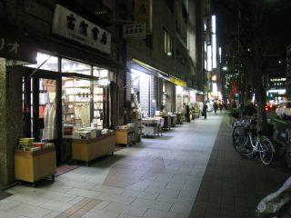 Tokyo071205_20