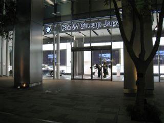 Tokyo071205_25