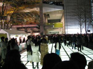 Tokyo071205_32
