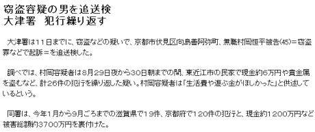 News071211