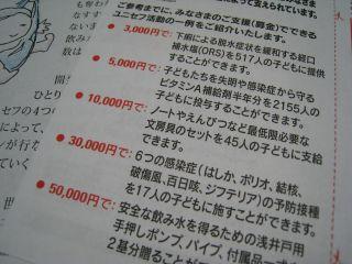 News071213_03