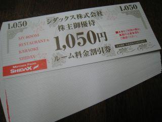 News071213_04