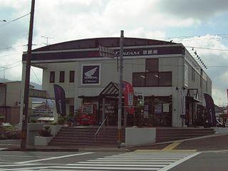 Kyoto070925_05