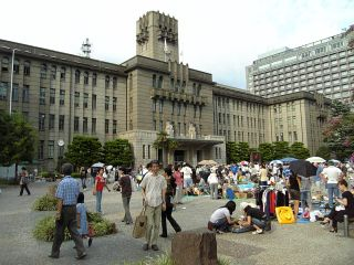 Kyoto070923_01