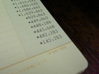 Money070923