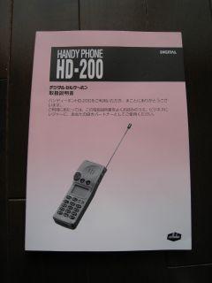 Phone071216_03