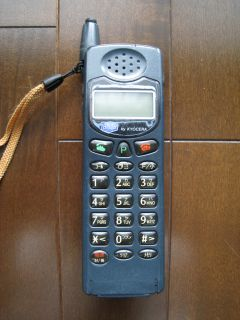 Phone071216_05