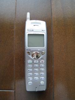 Phone071216_11