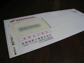 Bike071217_01