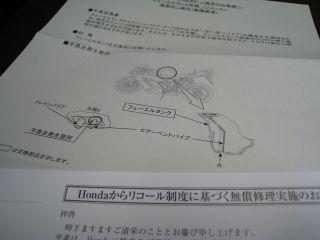 Bike071217_02