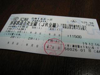 Jr071217