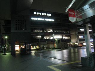 Kyoto071229_01