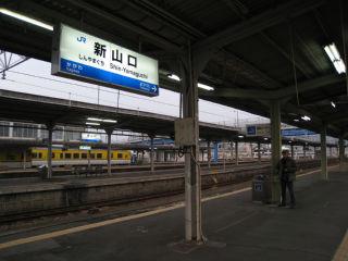 Journey071229_36