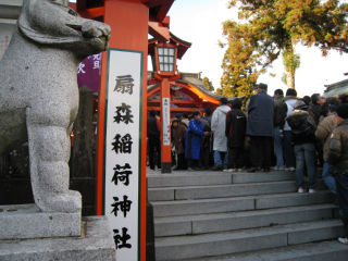 Shrine080101_15