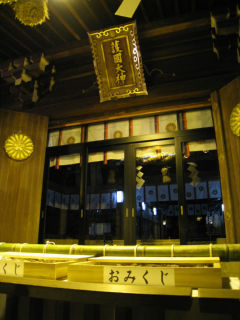 Shrine080103_08