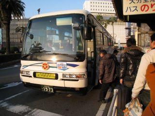 Bus080105_03