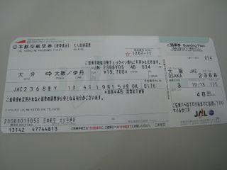 Air080105_06