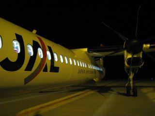 Air080105_11