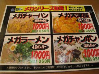 Gourmet080106_03