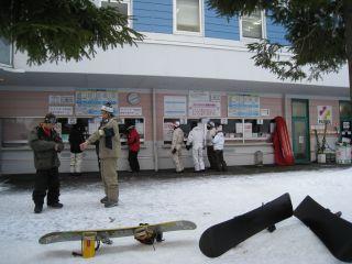 Ski080106_04