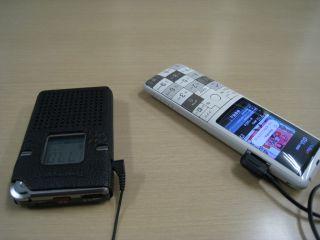 Radio080113