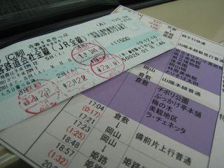 Journey080114_07