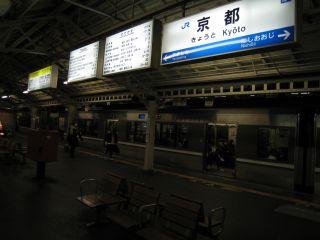 Journey080119_119