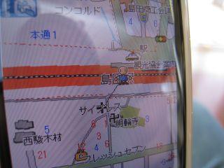 Journey080119_16