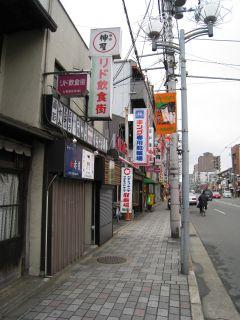 Kyoto080127_02