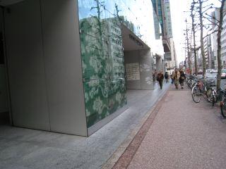 Kyoto080127_08