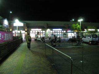 Store080203_01