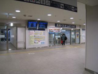 Journey080207_11